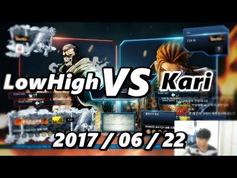 LowHigh(Bryan) VS Kari(eddy) - 전설의 에디고수 카리와의 데스매치 2017/06/22