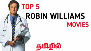Top 5 Robin Williams Movies in Tamil Dubbed/SaranDub/Hollywood Movies Tamil Dubbed