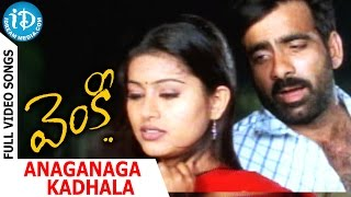 Venky Movie Songs - Anaganaga Kadhala Video Song - Ravi Teja, Sneha || DSP