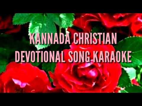 Ninna bittu naa Yenu maadali Karaoke Kannada Christian Song