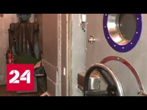 Кража космического масштаба: похищена барокамера Гагарина - Россия 24