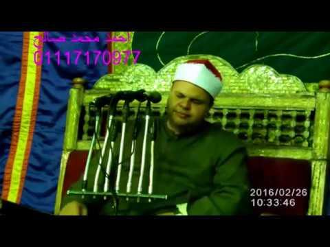الشيخ صديق محمود المنشاوى - قصار السور فى أسيوط