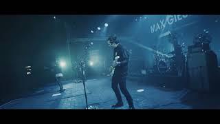 Max Giesinger - Für dich, für mich (Live im Stadtpark Hamburg)