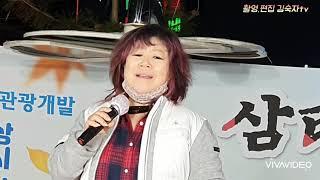 #왕비비나드리품바 사복차림으로 마금산위문공연