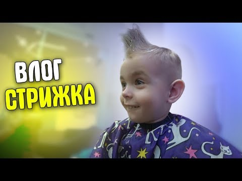 МИНИ-ПЕККА ВПЕРВЫЕ В БАРБЕРШОПЕ!