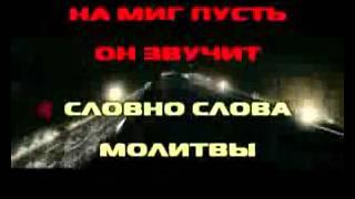 Bi 2 Molitva HD Karaoke·