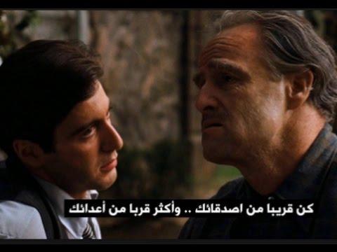 فيلم the godfather 2 مترجم
