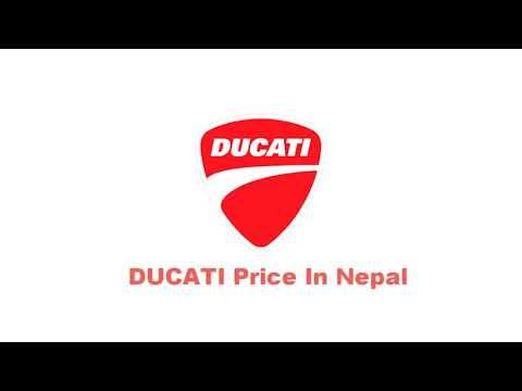 DUKATI MOTORCYCLE PRICE NEPAL