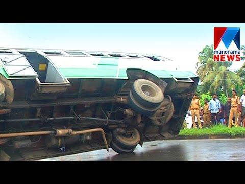 Bus Accident Aroor Kumblam Toll Plaza, Three Injured| Manorama News