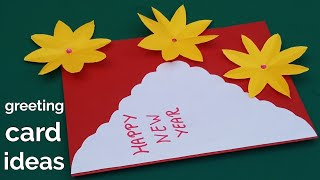 happy new year greeting cards tutorial greeting card making ideas handmade