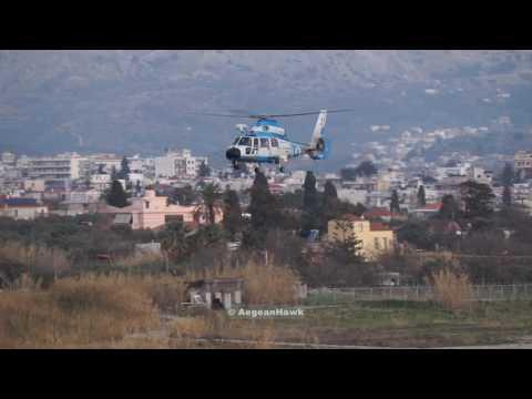 TuAf radar message to HCG Dauphin AS365N3 during patrol in east Aegean Sea.