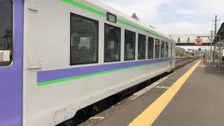 JR北海道キハ150-0番台富良野線美瑛駅。
