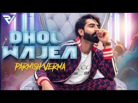Parmish Verma | Dhol Wajea | Latest Punjabi Video 2018