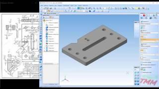 КОМПАС 3D - Моделирование детали