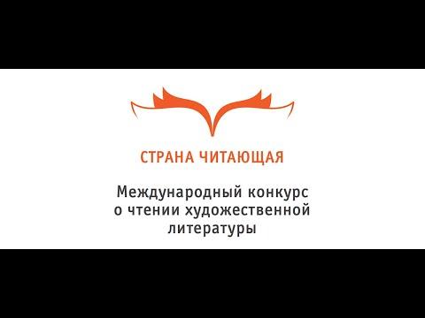 Изображение предпросмотра прочтения – ДарьяИгнатьева читает произведение «Весна (Зима не даром злится…)» Ф.И.Тютчева