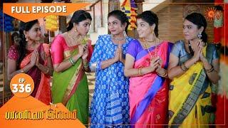 Pandavar Illam - Ep 336 | 01 Jan 2021 | Sun TV Serial | Tamil Serial