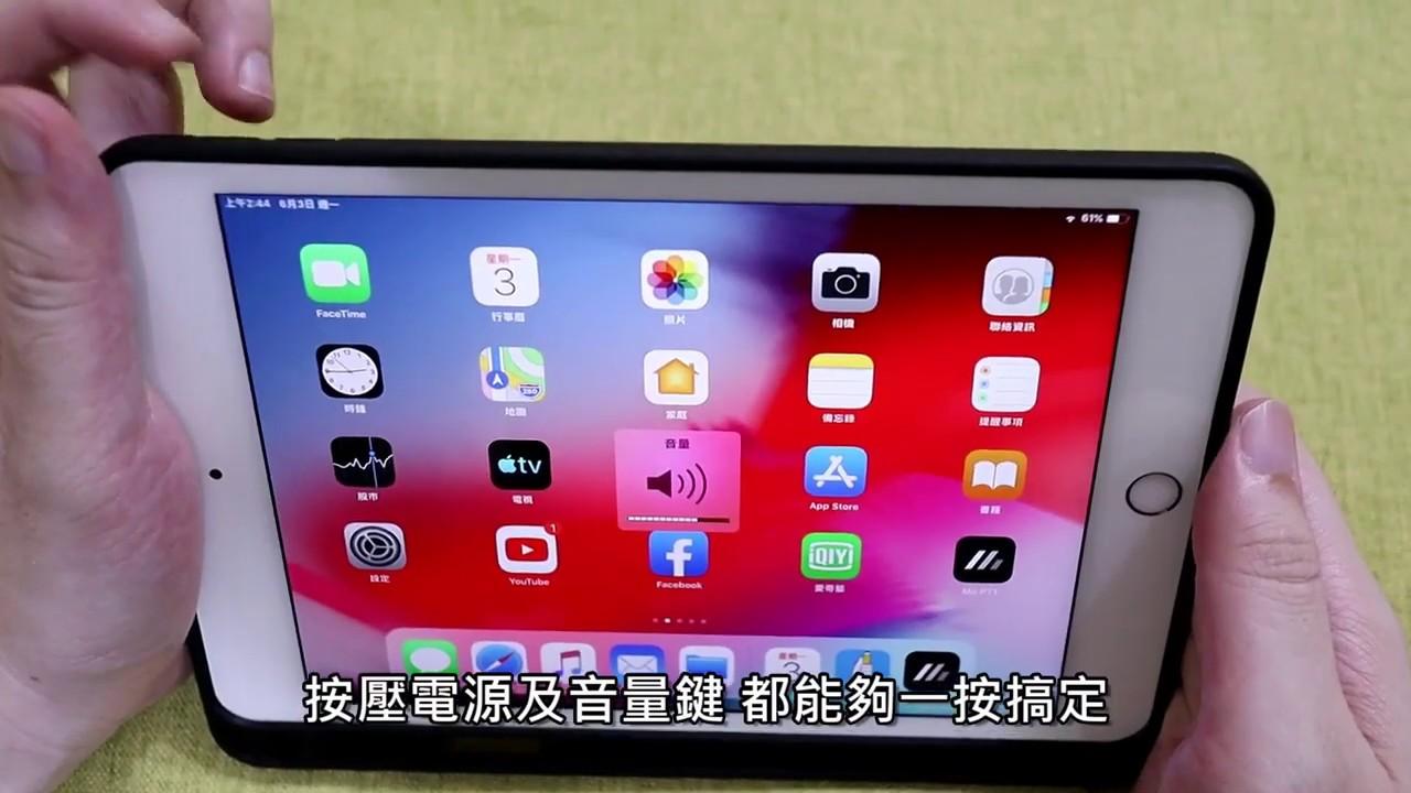 【iPad mini 5】JTLegend Amos 多角度折疊布紋皮套開箱心得|【Yellow 實驗室】 - YouTube