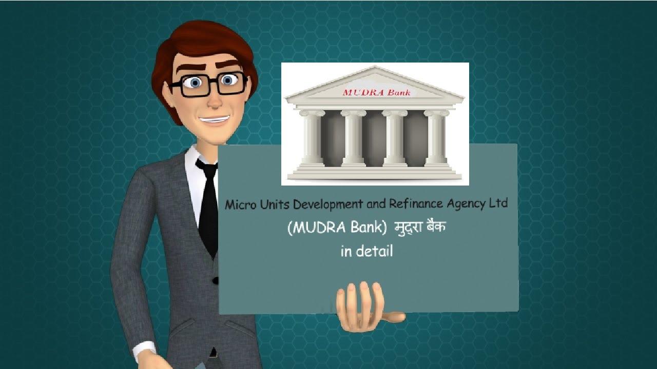 Mudra bank in detail in hindi exam preparation with memory tricks