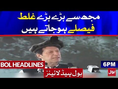 PM Imran Khan Speech | BOL News Headlines | 6:00 PM | 30 April 2021