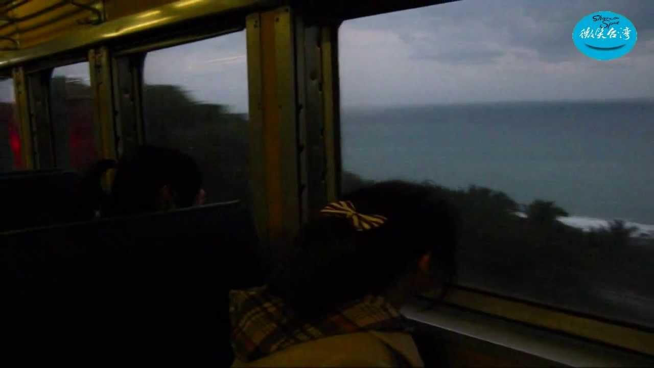 南迴線鐵路風光-《天下雜誌》發現‧美麗台灣
