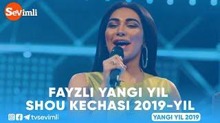 Fayzli yangi yil SHOU kechasi 2019