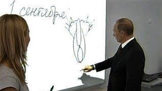 Путин нарисовал школьникам «Кошку, вид сзади»