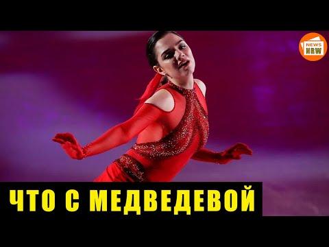 ► Евгения Медведева | Фигурное катание | Новости спорта | Почему ушла Медведева | Последние новости