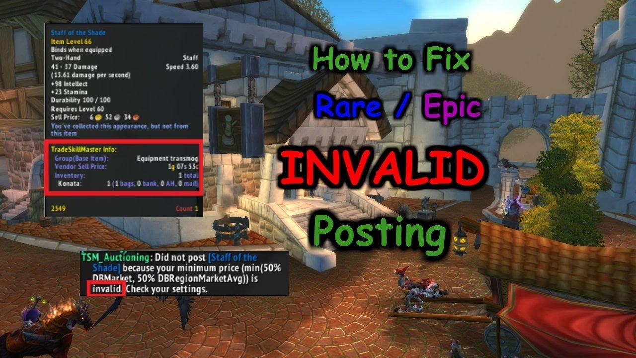 Rare/Epic item INVALID fix