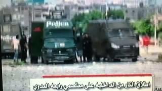 إطلاق الداخلية النار على معتصمي رابعة 11 8 2013