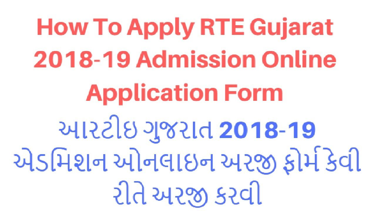 Application Form For Admission on request information form, application to graduate, graduation application, general information form, add/drop form, letters of recommendation form, admissions department, application form template.pdf, course evaluation form, housing application form, application form format, withdrawal form, application form online, registration form, application for graduation form, student application form, scholarship application form, contact us form, college job application form, advanced diploma in gis applications, transcript request form, high school transcript request form, application for friends with benefits form, application for transfer credit,