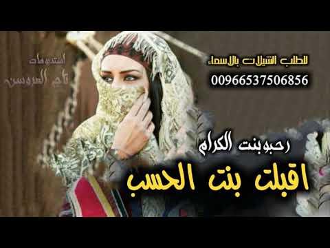 شيلة للعروس من خالتها 2020 شيلة اهداء للعروس من خالتها بدون اسما - شيلة خالة العروس