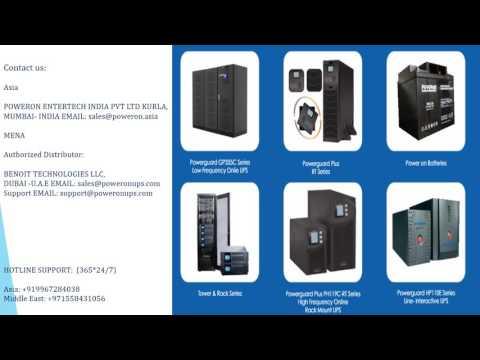 UnInterrupted Power Supply ( UPS) Suppliers in Dubai, Abudhabi, Al Ain, across UAE