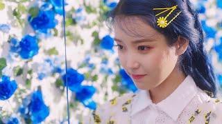 【韓繁中字MV】IU(아이유) - Blueming(블루밍)