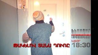 Kisabac Lusamutner anons 12.04.17 Takelov Tans Dure