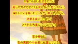 【健康】土屋太鳳の今の美声は過去の大手術で○○を克服したことで聴くこ...