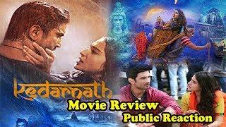 Kedarnath Movie Review And Public Reaction | फिल्म देखने से पहले जानिए आखिर कैसी है 'केदारनाथ'