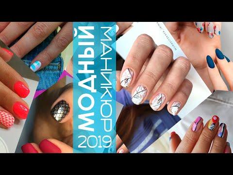 Маникюр жидкие камни фото дизайн 2018