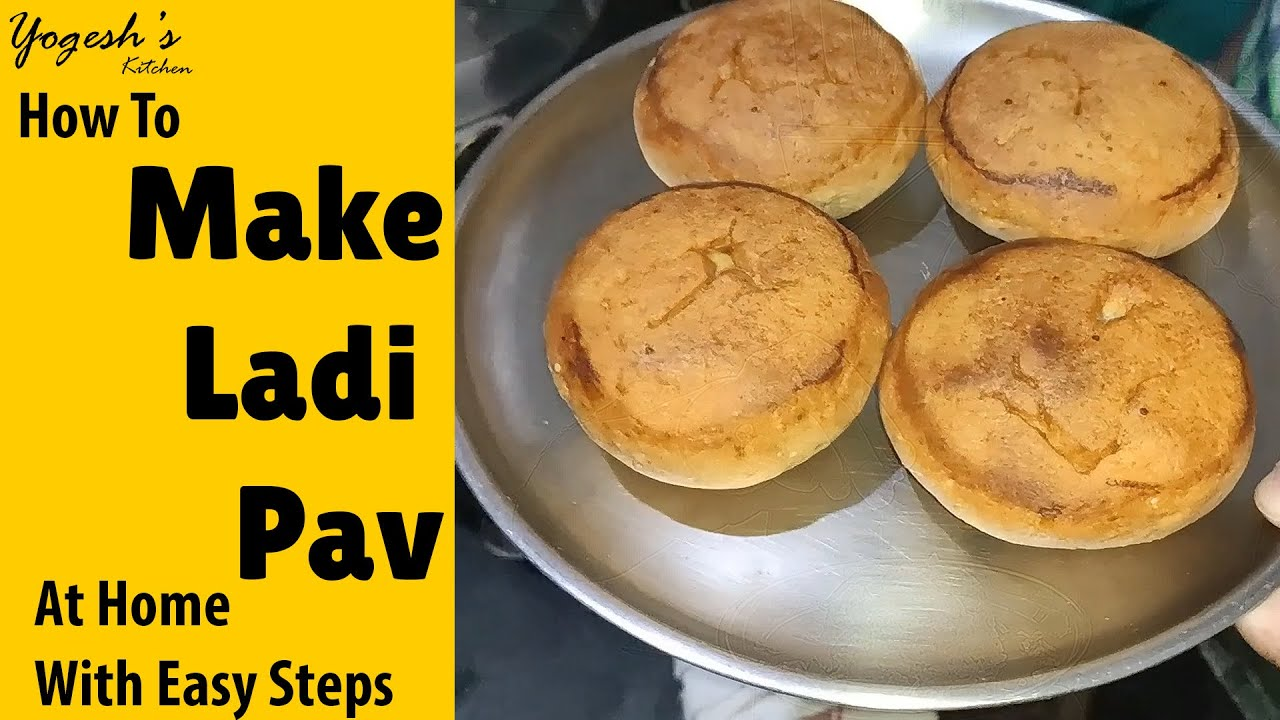Ladi pav recipe | Ladi pav recipe without yeast | Ladi pav ...