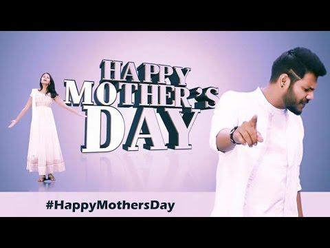 Happy Mother's Day Mommy - Noel Sean Feat Ramya Behara   #HappyMothersDay