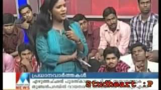 sandosh pandit vadam manorama news niyantrana rekha part 2