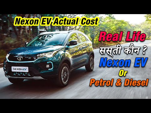 Tata nexon EV actual cost with govt. subsidy, comparing Nexon diesel with electric
