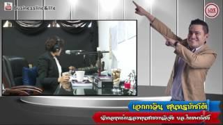 Business Line & Life 31-1-60 on FM.97 MHz