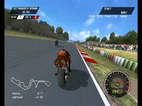 Moto Gp  Gameplay