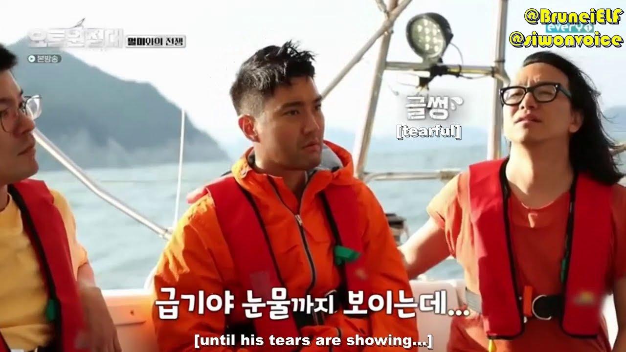 [ENGSUB] 200824 Yacht Expedition EP2 - Siwon's seasickness
