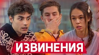 Никита Лол заставил Инстасамку и Олега извиниться в Шоу Амирана