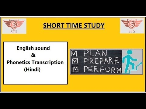 English sound & Phonetics Transcription (Hindi) || with Imp Practise  Questions