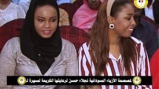 حسين الصادق - زولي - اغنية سودانية