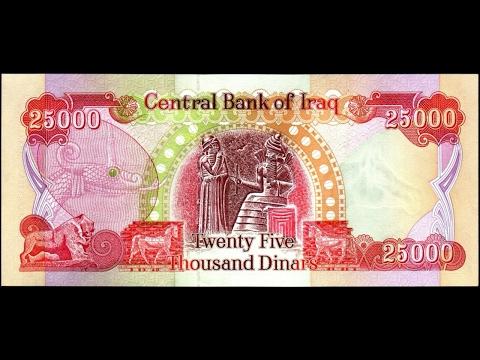 Major Shortage of IQD  (Iraq Dinar)