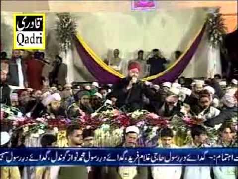 Muhammad Owais Raza Qadri Sb | Exclusive Tajdar e Haram | Noor Ka Sama 2012