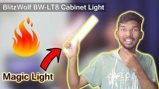 BlitzWolf BW-LT8 Cabinet light Unboxing || in telugu